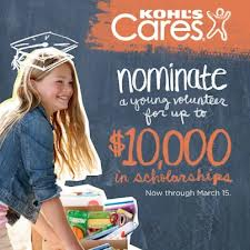 kohl's cares college scholarship